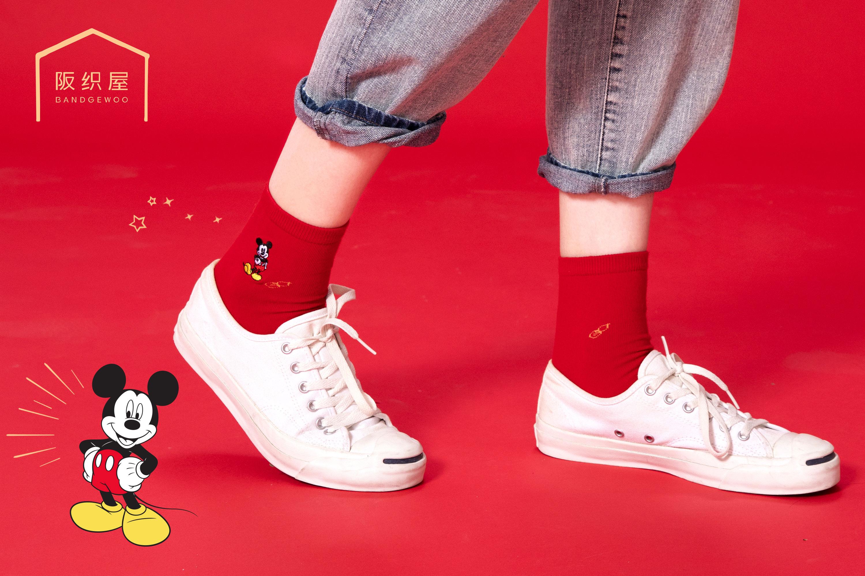 迪士尼系列棉质刺绣米奇吉祥短筒女袜