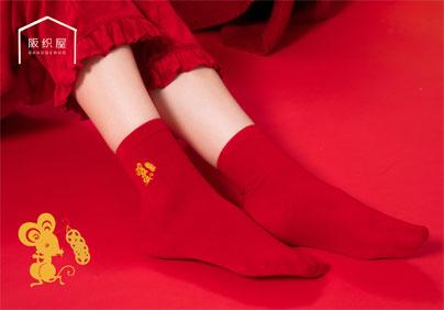 肌棉刺绣招财鼠吉祥短筒女袜